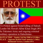 Protest against Pakistan by Baloch Community