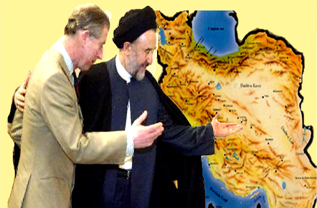 ayatollah monarch
