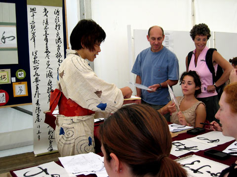 Uk indymedia waterperry oxfordshire art in action 2005 Calligraphy classes near me