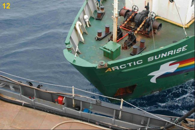 The alleged ramming by Greenpeace of the Nisshin Maru
