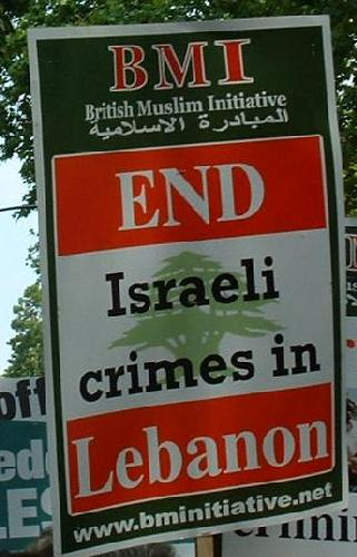 End israeli crimes in Lebanon