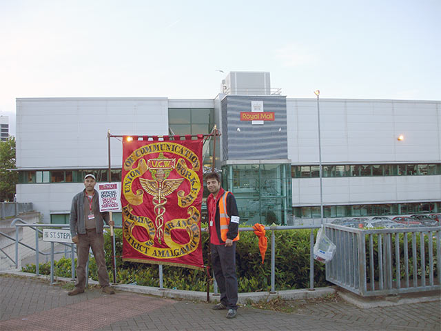 CWU banner at the picket of the main sorting office in Birmingham
