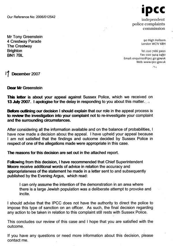 format of complaint letter.