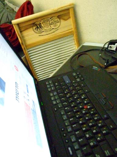 A Laptop...and a Washboard!