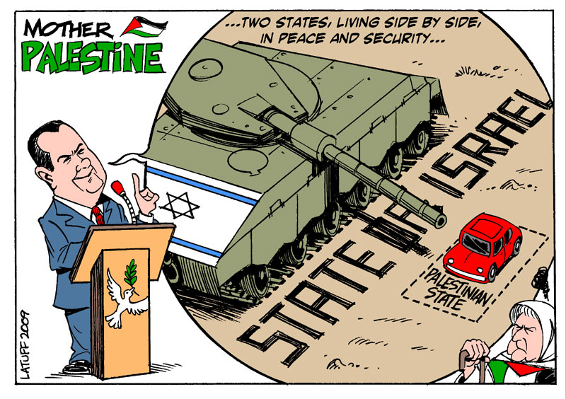 Mother Palestine and the Israeli concept of a two-state solution