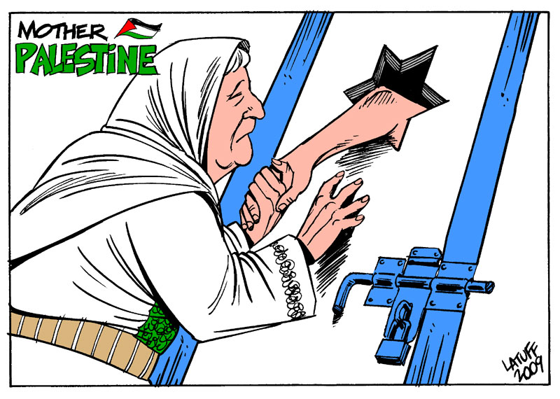 Mother Palestine and Palestinian Political Prisoners