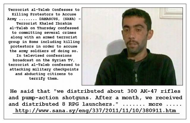 Syria - Terrorist al-Taleb Confesses