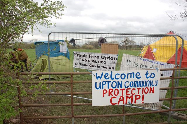 camp gate