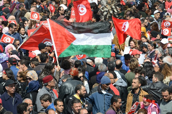 Palestine! in the grand march to the Bardo Museum on 29 March 2015