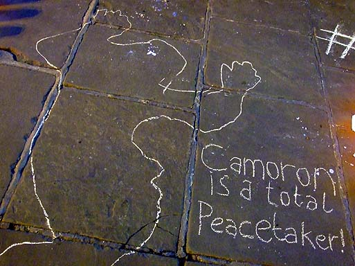 Pavement Art #5